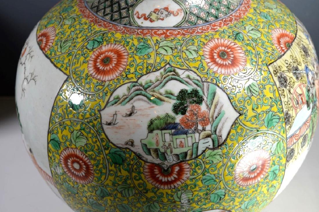 Ex Lg Qing Chinese Porcelain Famille Verte Vase - 7