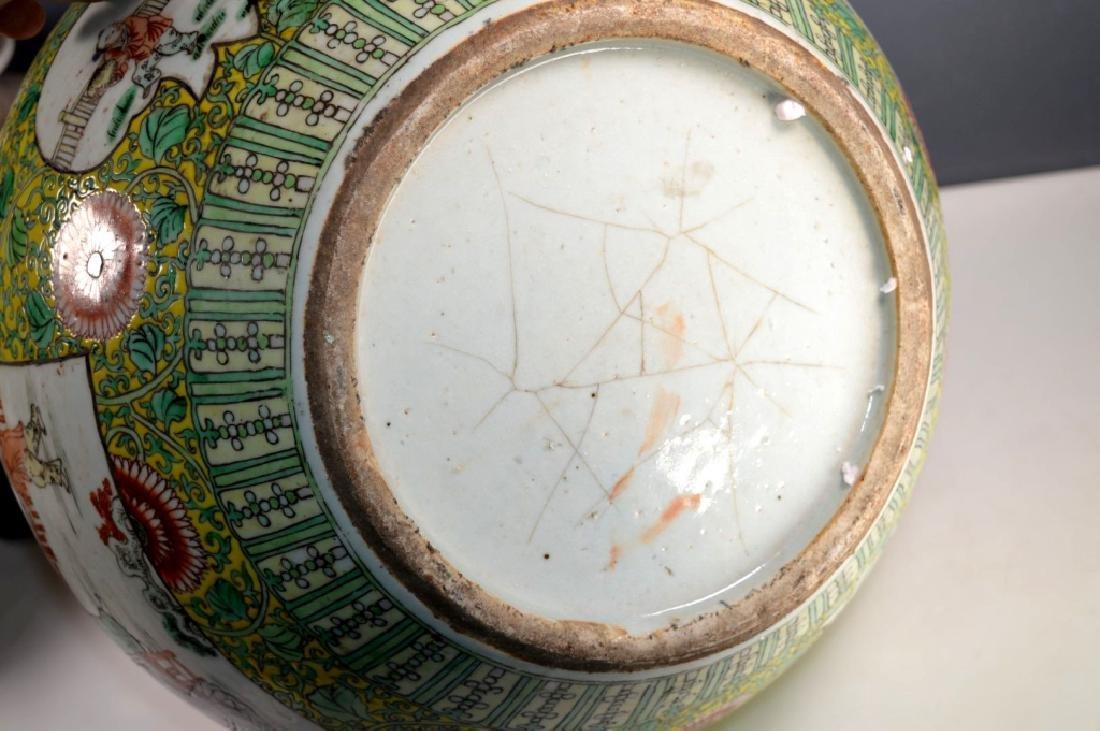 Ex Lg Qing Chinese Porcelain Famille Verte Vase - 9