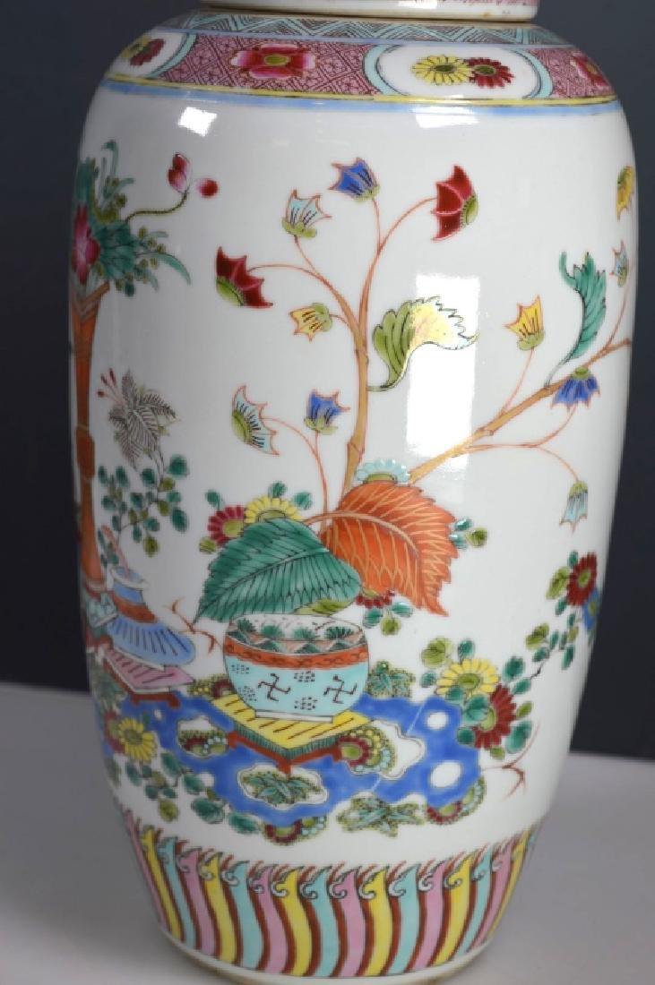Antique Chinese Famille Rose Enameled Ginger Jar - 2