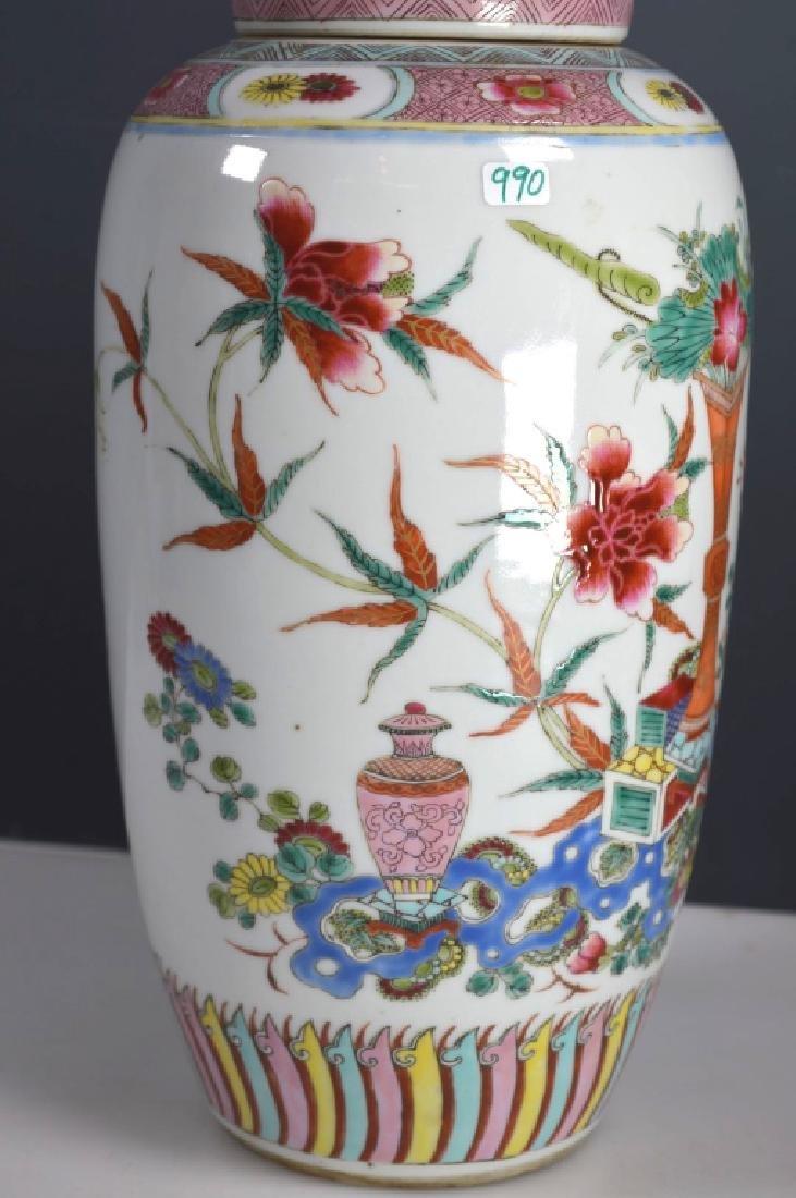 Antique Chinese Famille Rose Enameled Ginger Jar - 3