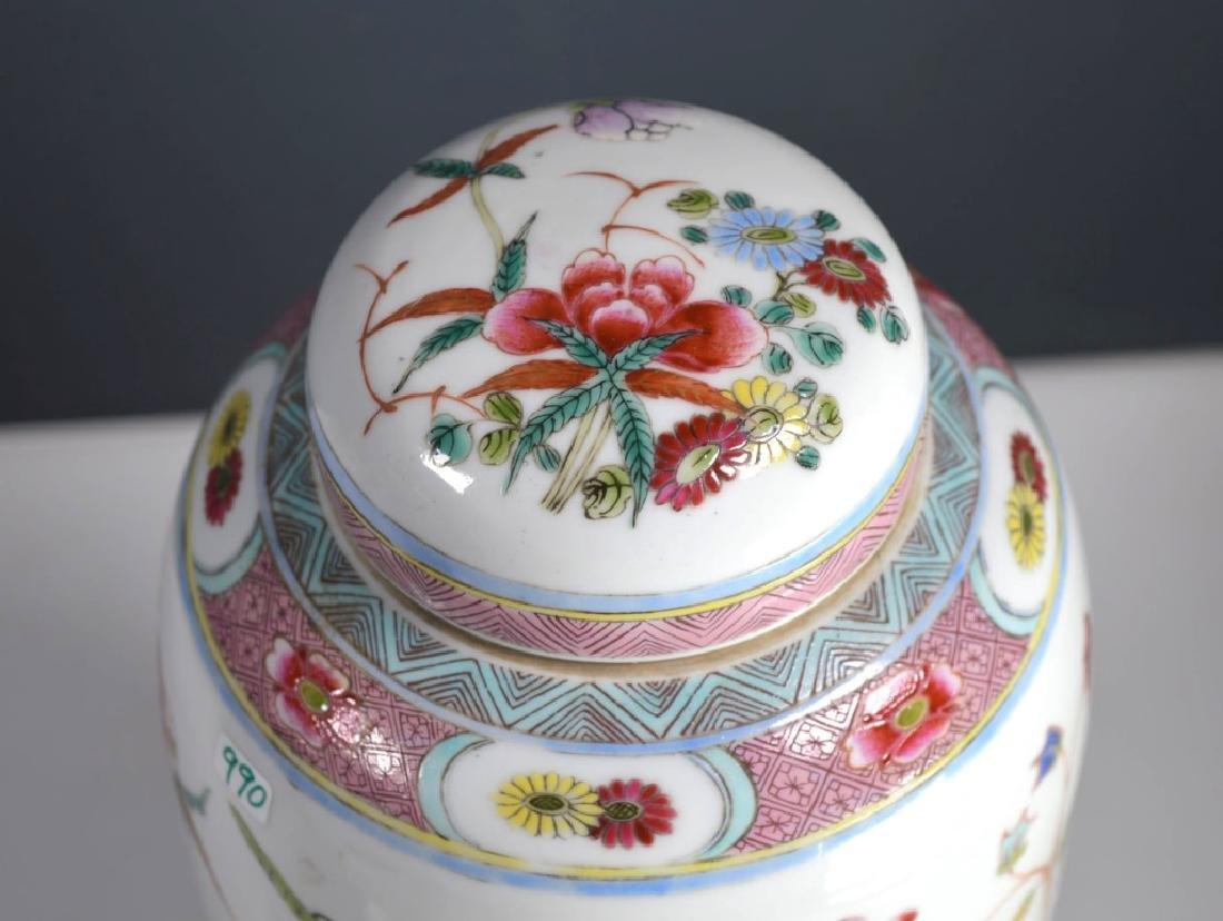 Antique Chinese Famille Rose Enameled Ginger Jar - 4