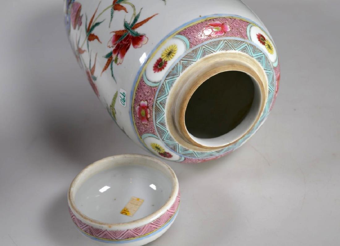 Antique Chinese Famille Rose Enameled Ginger Jar - 5