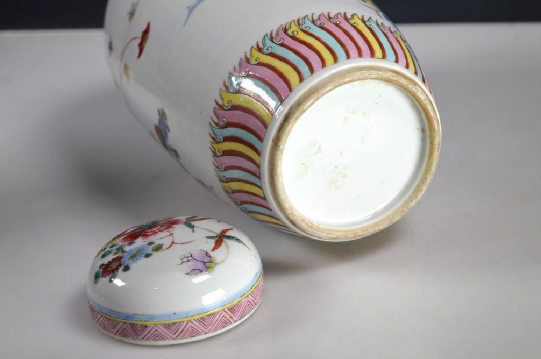 Antique Chinese Famille Rose Enameled Ginger Jar - 6
