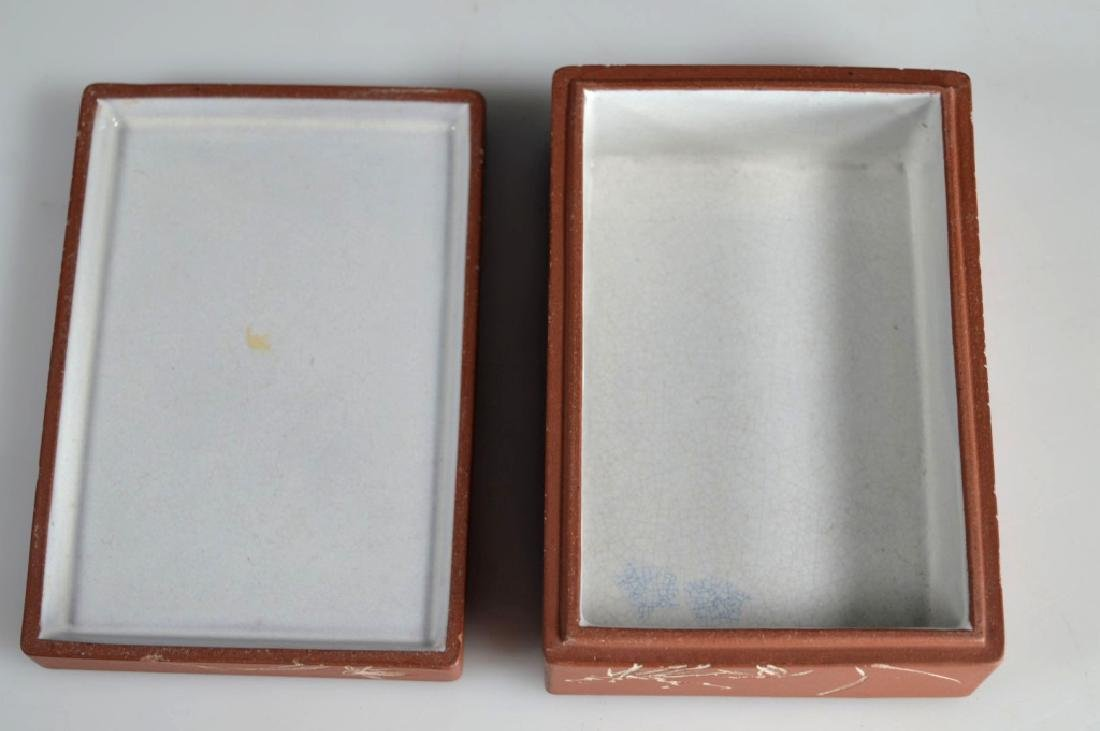 Chinese Incised & Enameled Yixing Box & Cover - 8