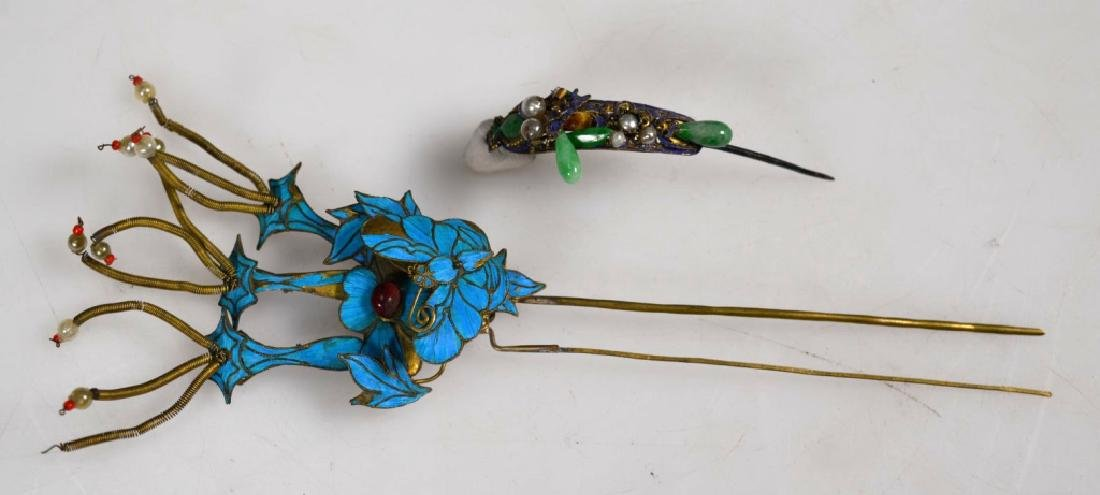 Two Antique Chinese Gilt & Feather Hair Pins
