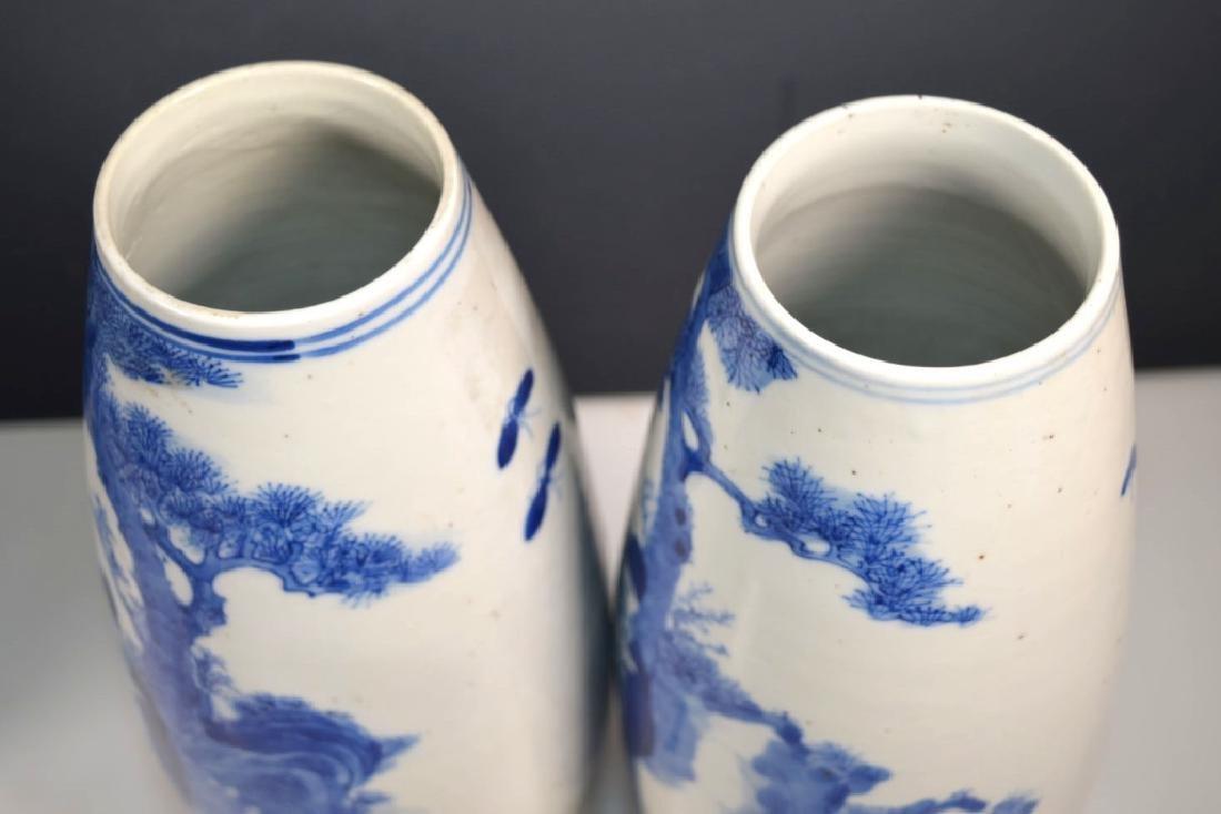 Pr Qing Chinese Blue & White Porcelain Vases - 4