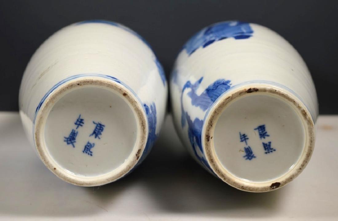 Pr Qing Chinese Blue & White Porcelain Vases - 5