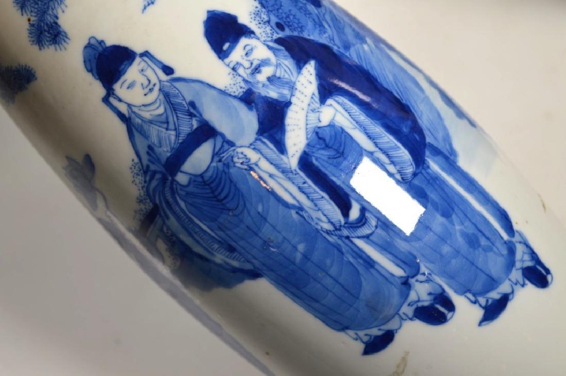 Pr Qing Chinese Blue & White Porcelain Vases - 6