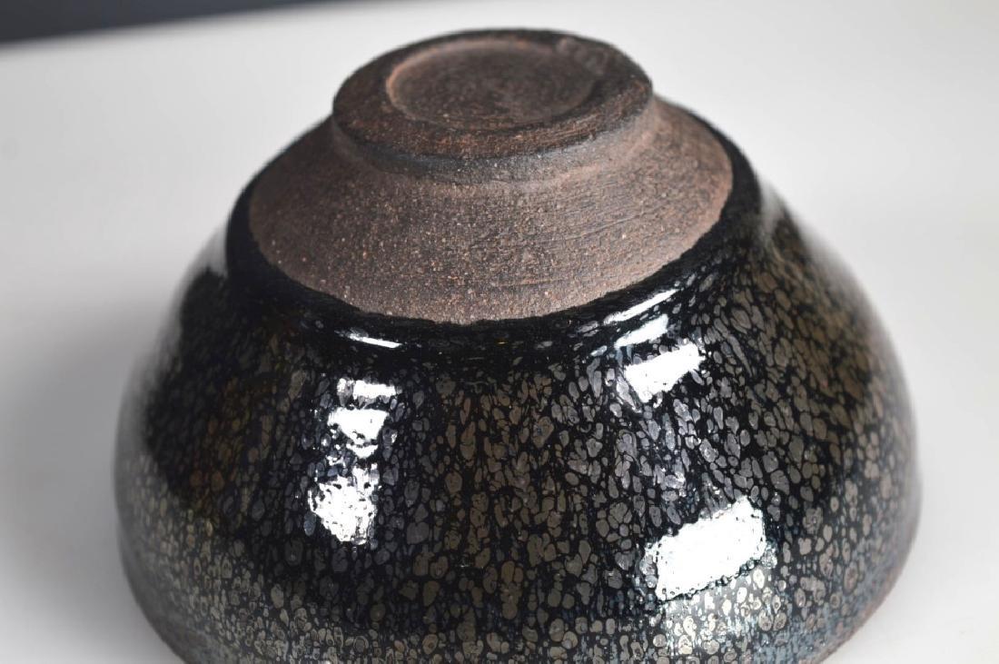 Chinese Jianyao Oilspot Teabowl - 8