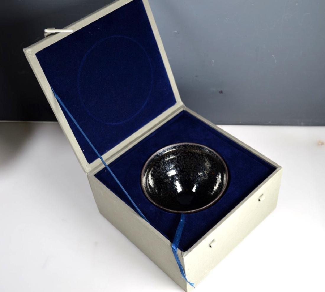 Chinese Jianyao Oilspot Teabowl - 9