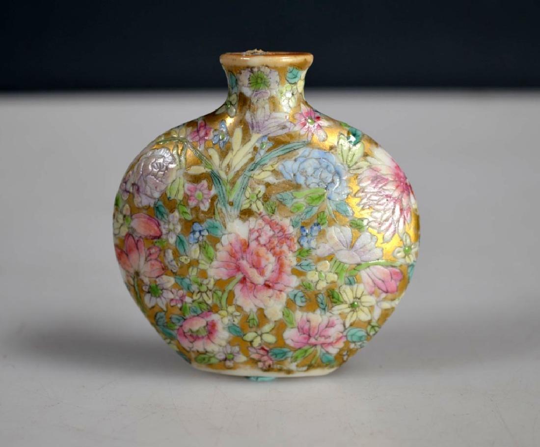18 C Chinese Mille Fleur Porcelain Snuff Qianlong