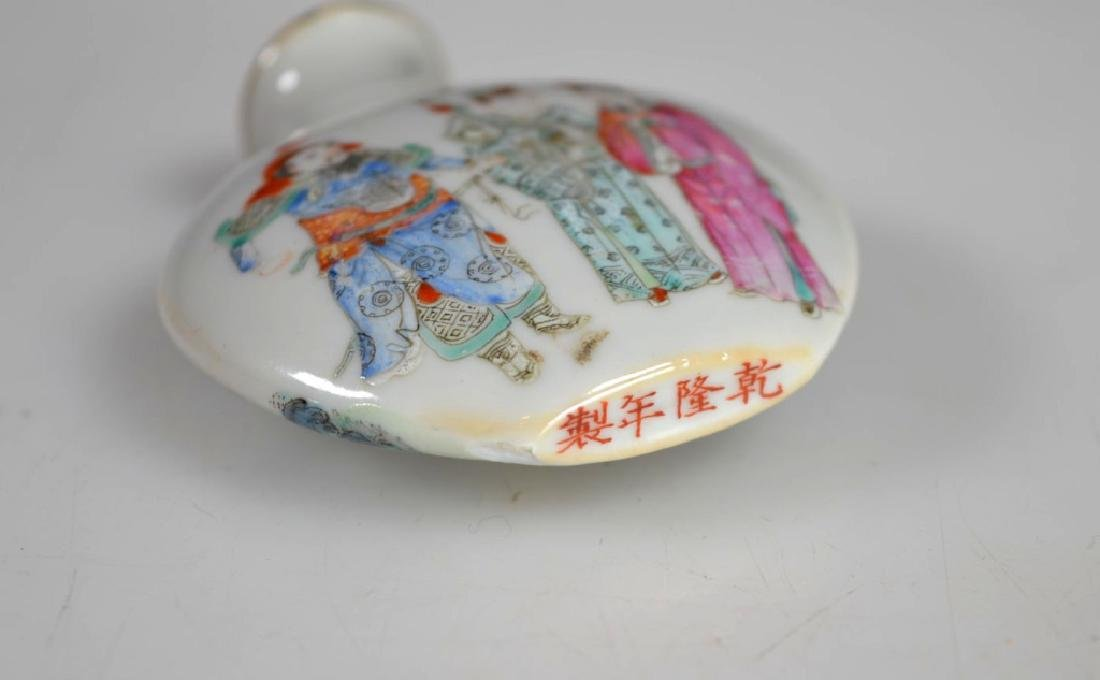 18th C Chinese Enameled Porcelain Snuff Qianlong - 3