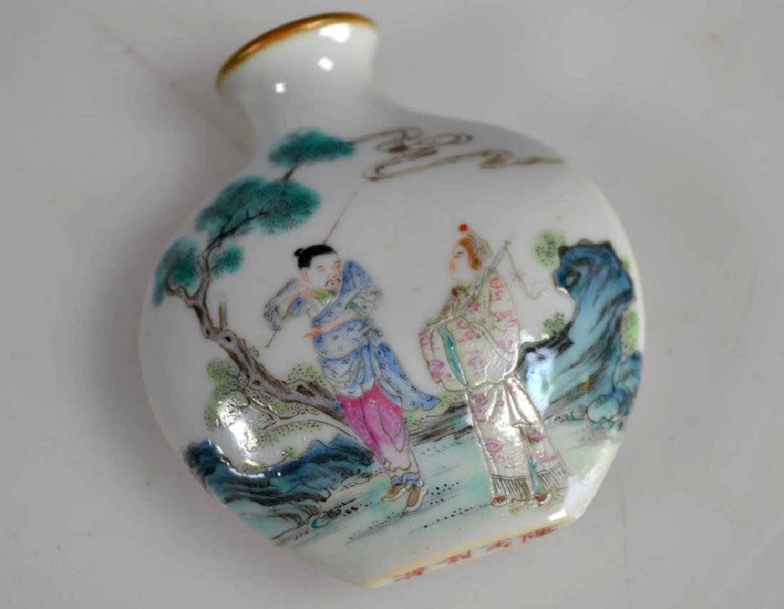 18th C Chinese Enameled Porcelain Snuff Qianlong - 5