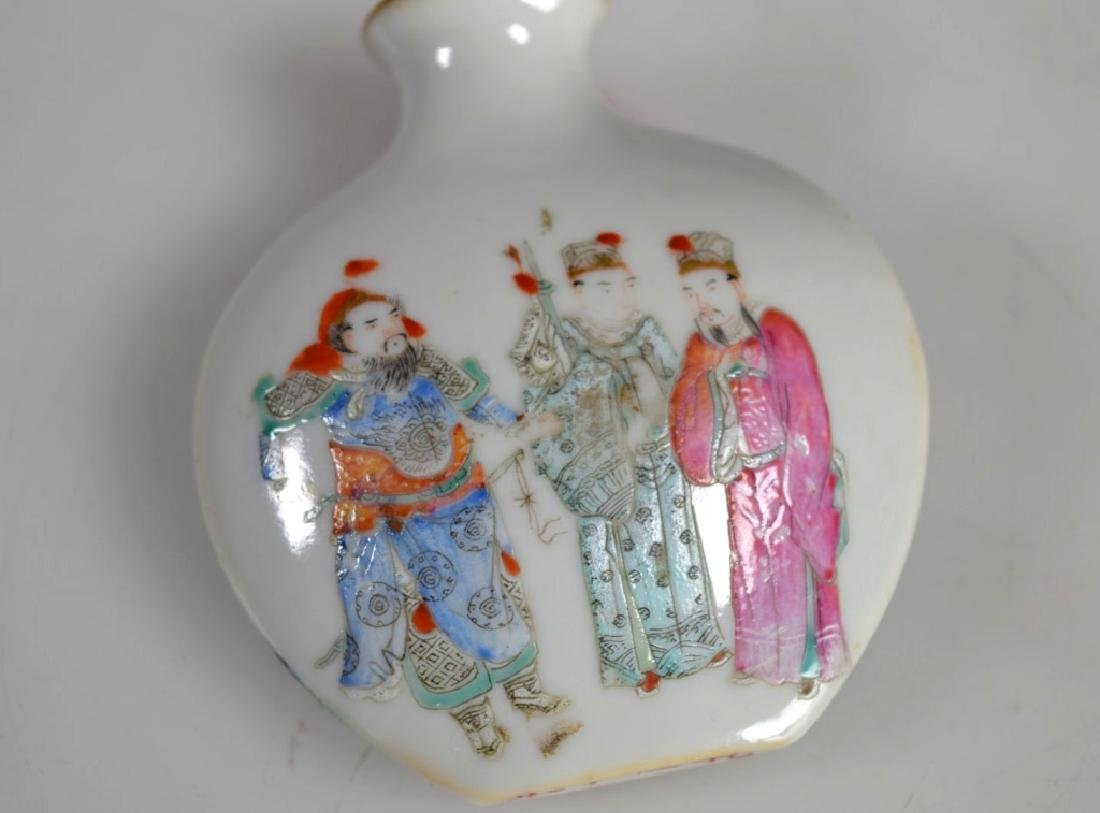 18th C Chinese Enameled Porcelain Snuff Qianlong - 6