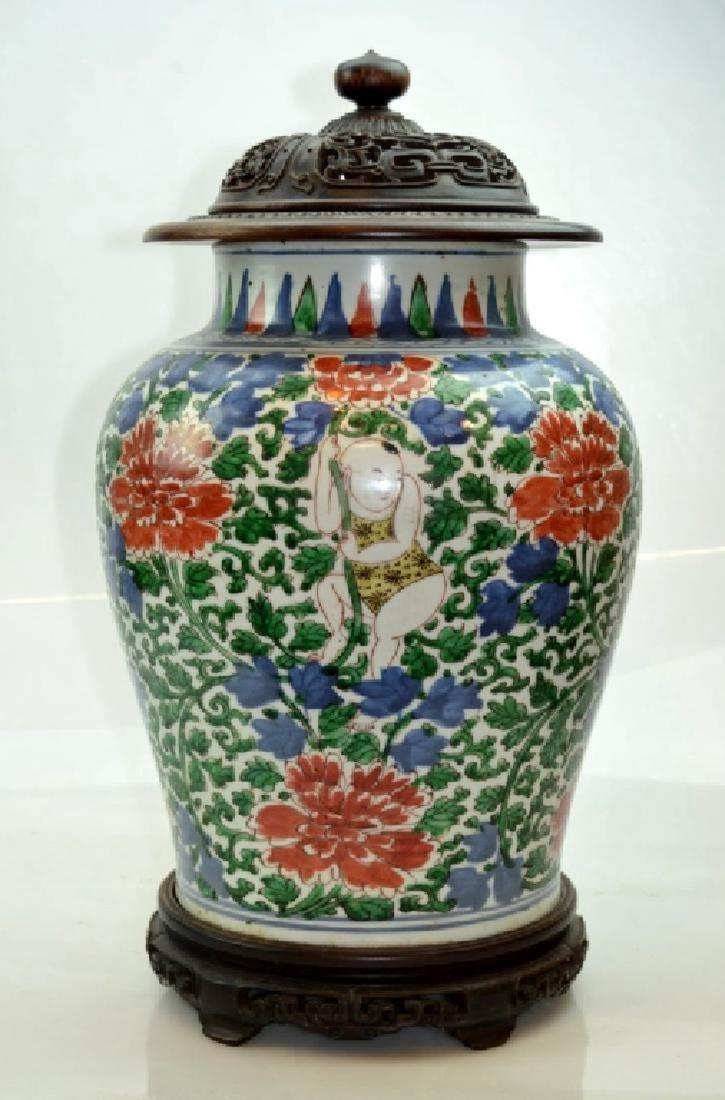 Lg Chinese Transitional Wucai Porcelain Jar