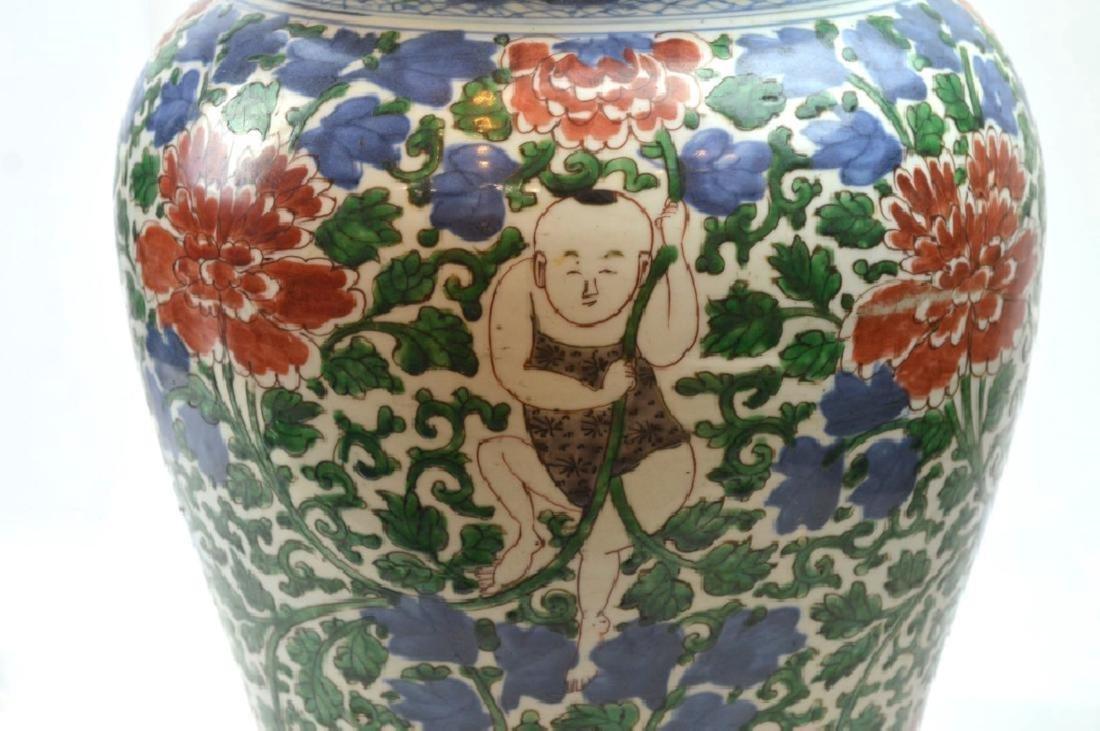 Lg Chinese Transitional Wucai Porcelain Jar - 2