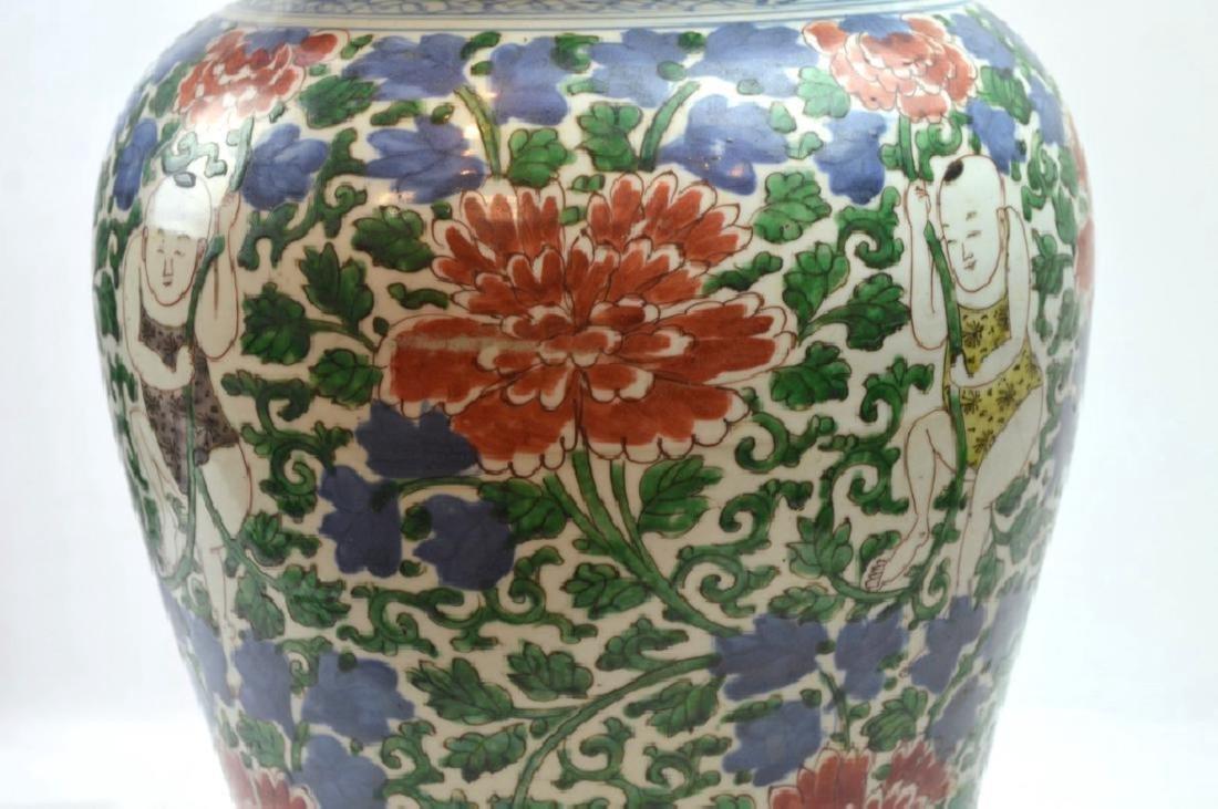 Lg Chinese Transitional Wucai Porcelain Jar - 3