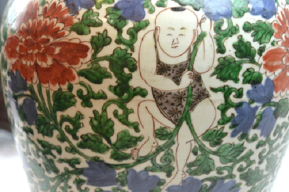 Lg Chinese Transitional Wucai Porcelain Jar - 5