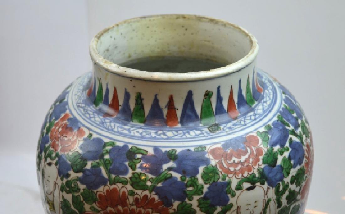 Lg Chinese Transitional Wucai Porcelain Jar - 6