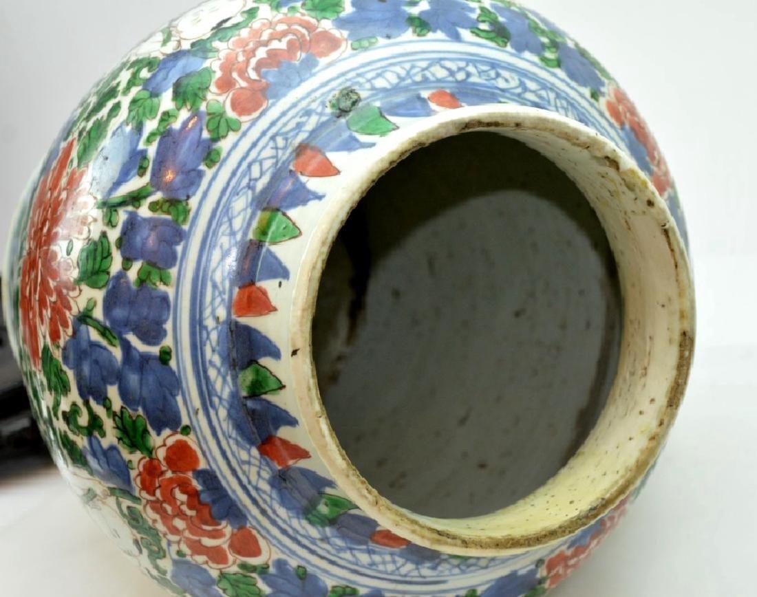 Lg Chinese Transitional Wucai Porcelain Jar - 7