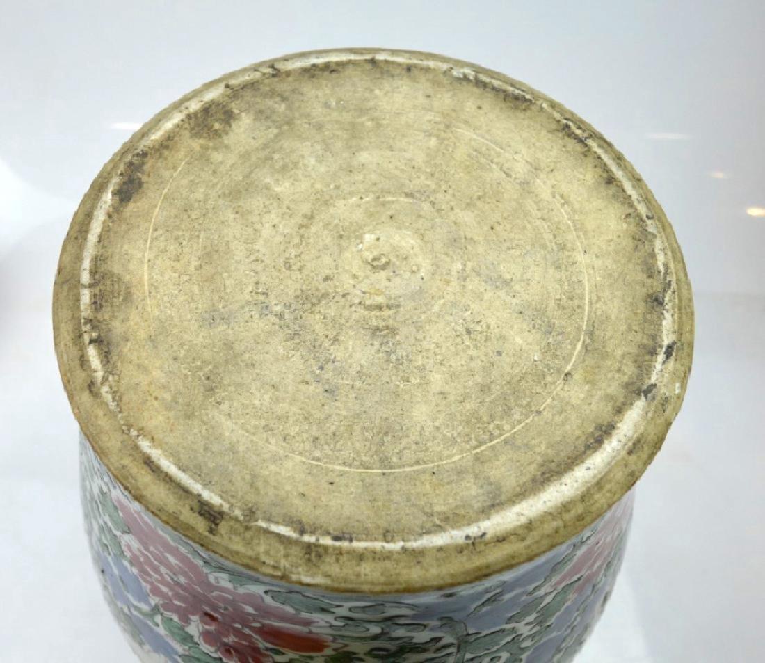 Lg Chinese Transitional Wucai Porcelain Jar - 8