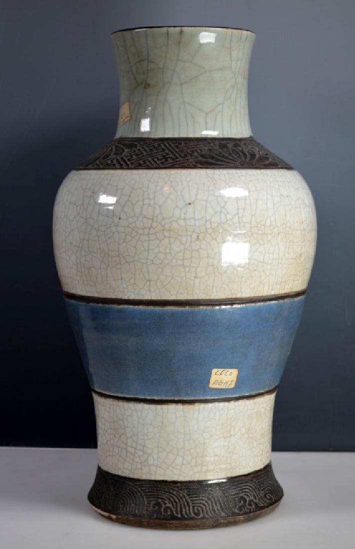 Qing Chinese Guan Crackle Glaze Porcelain Vase