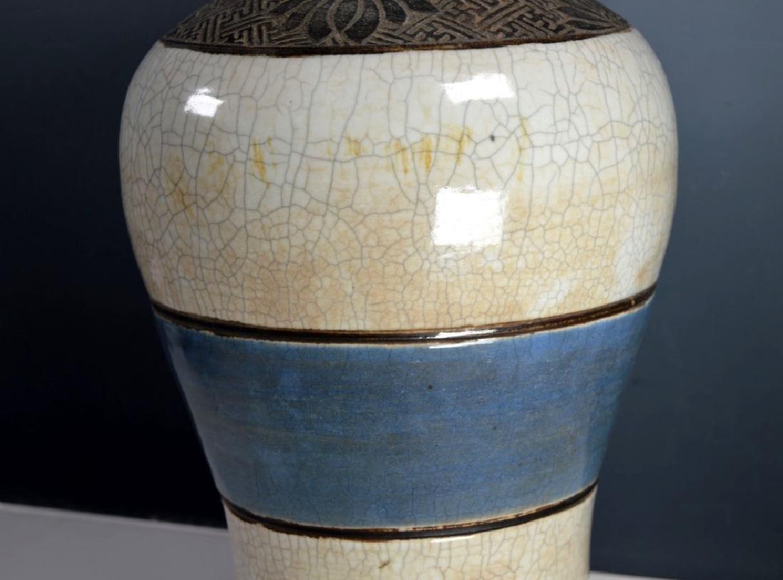Qing Chinese Guan Crackle Glaze Porcelain Vase - 3