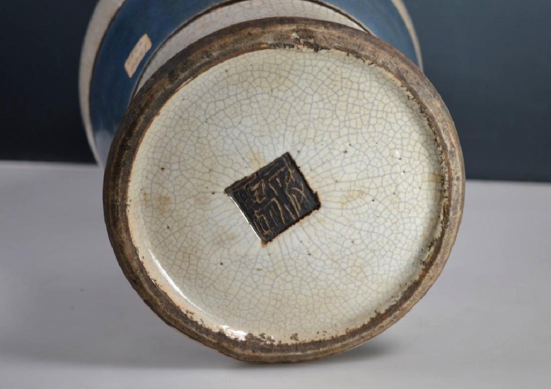 Qing Chinese Guan Crackle Glaze Porcelain Vase - 7
