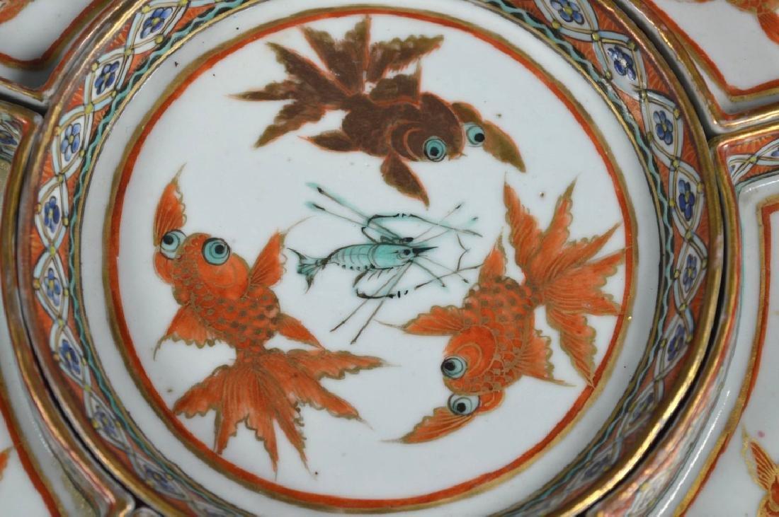 Qing Chinese Goldfish Sweetmeat Porcelain Set; Box - 2