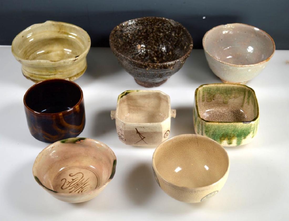 8 Antique Japanese Tea Ceremony Tea Bowls