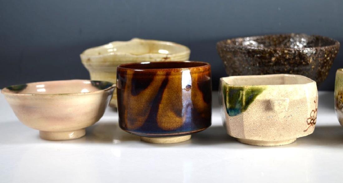 8 Antique Japanese Tea Ceremony Tea Bowls - 5