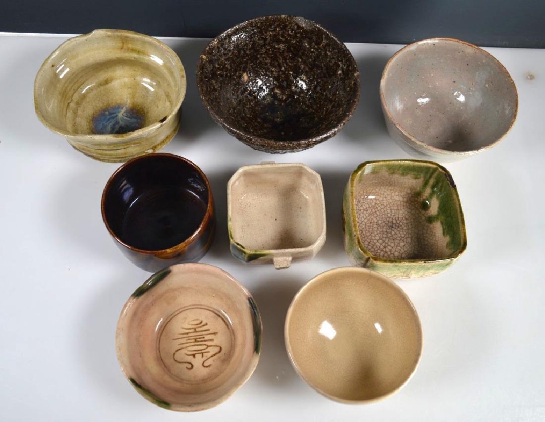 8 Antique Japanese Tea Ceremony Tea Bowls - 8