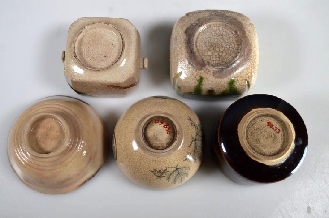 8 Antique Japanese Tea Ceremony Tea Bowls - 9