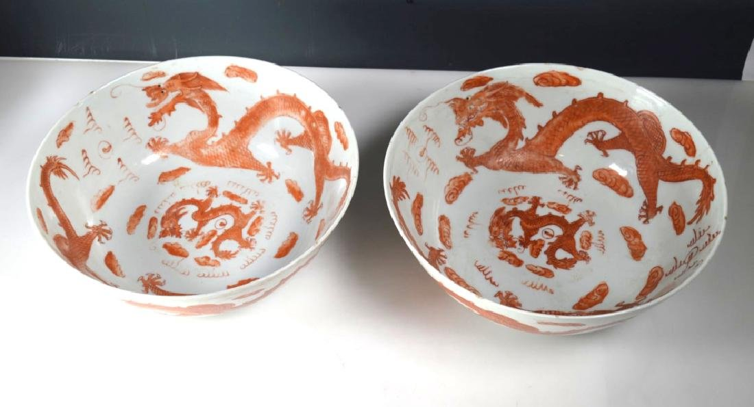 Pair Lg Chinese Iron Red Dragon Bowls
