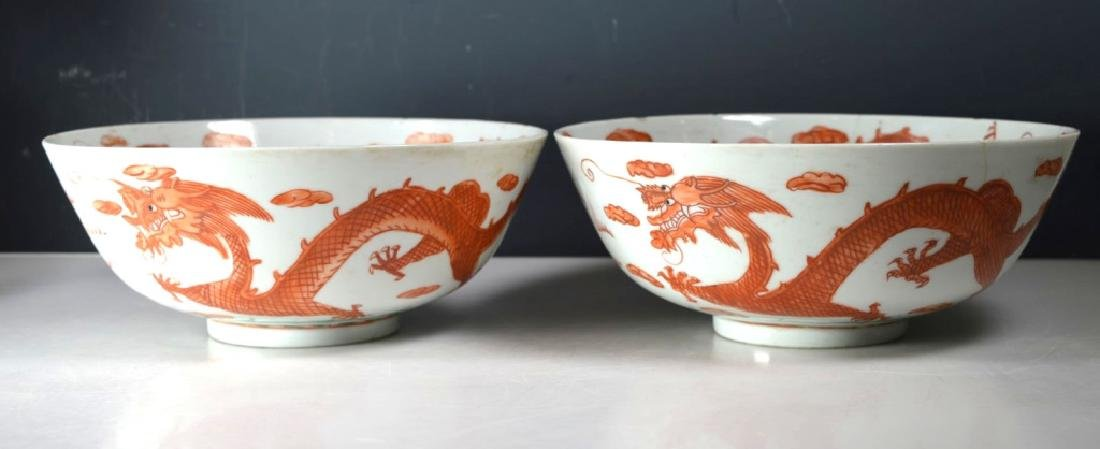 Pair Lg Chinese Iron Red Dragon Bowls - 2