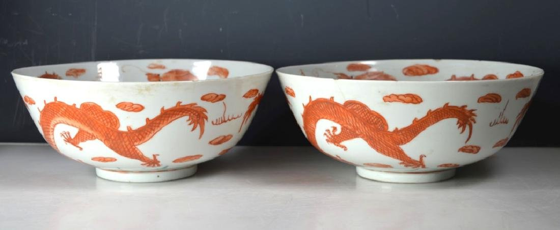 Pair Lg Chinese Iron Red Dragon Bowls - 3