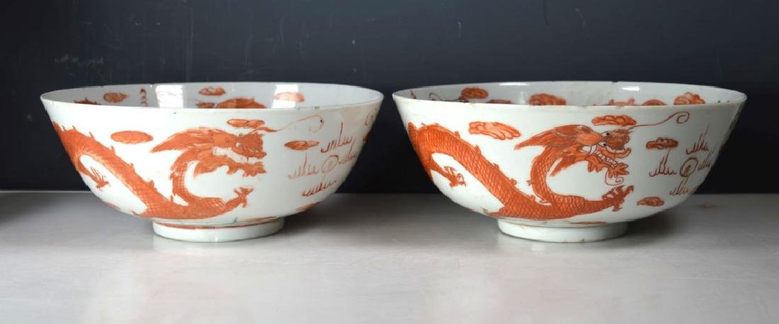 Pair Lg Chinese Iron Red Dragon Bowls - 5