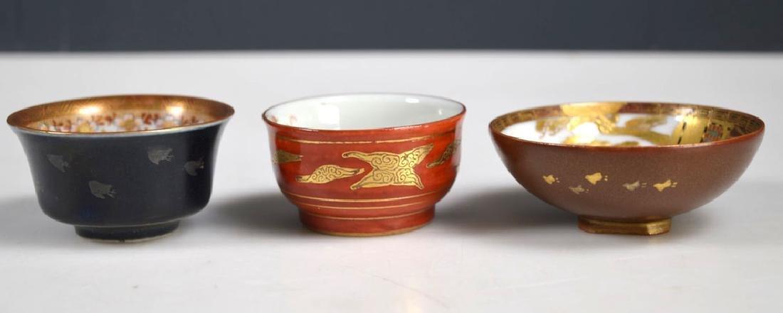 3 Antique Japanese Ceramic Sake Cups, 1 Erotic