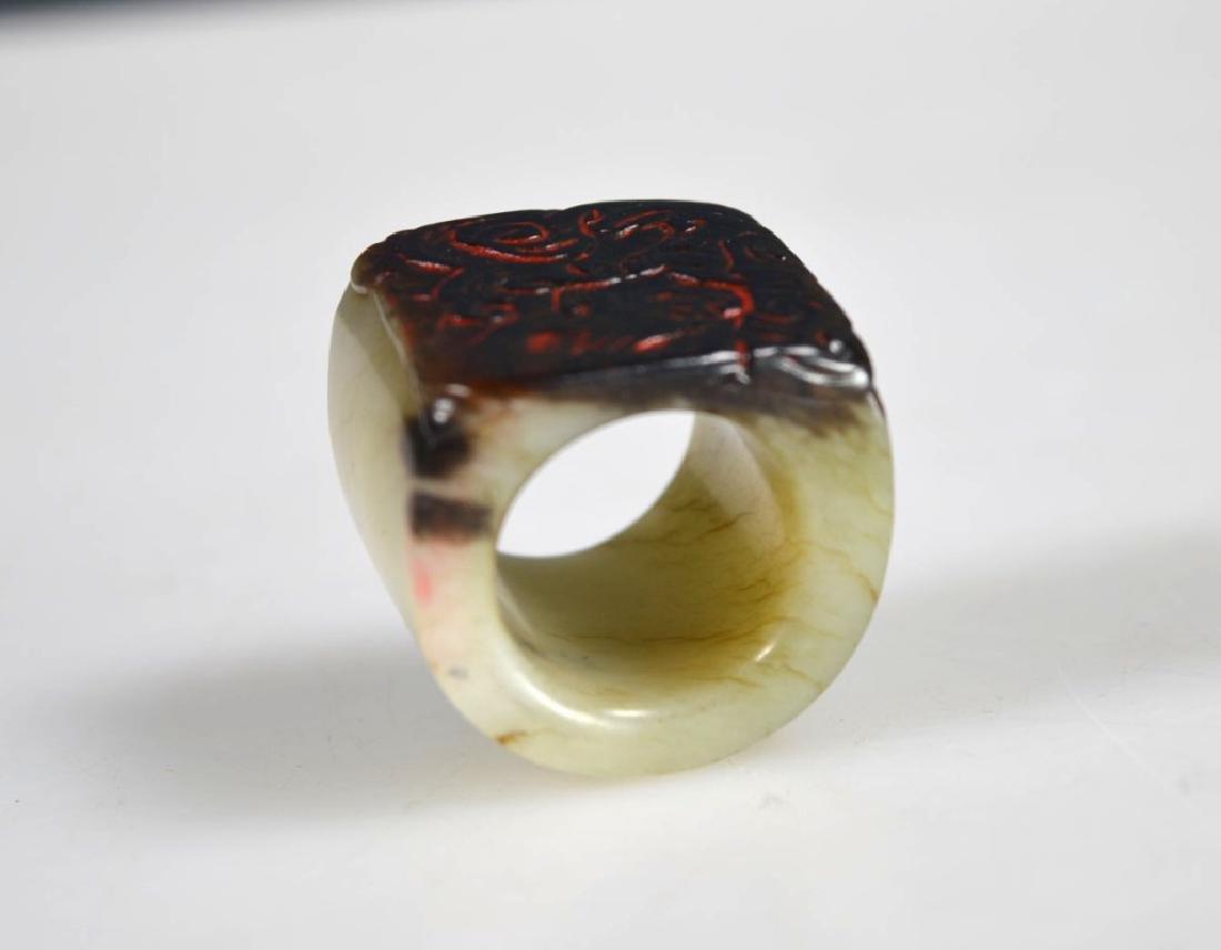 Antique Chinese Black & Pale Celadon Jade Ring - 4