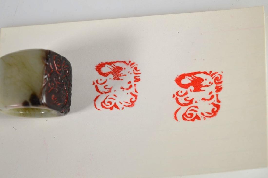 Antique Chinese Black & Pale Celadon Jade Ring - 6