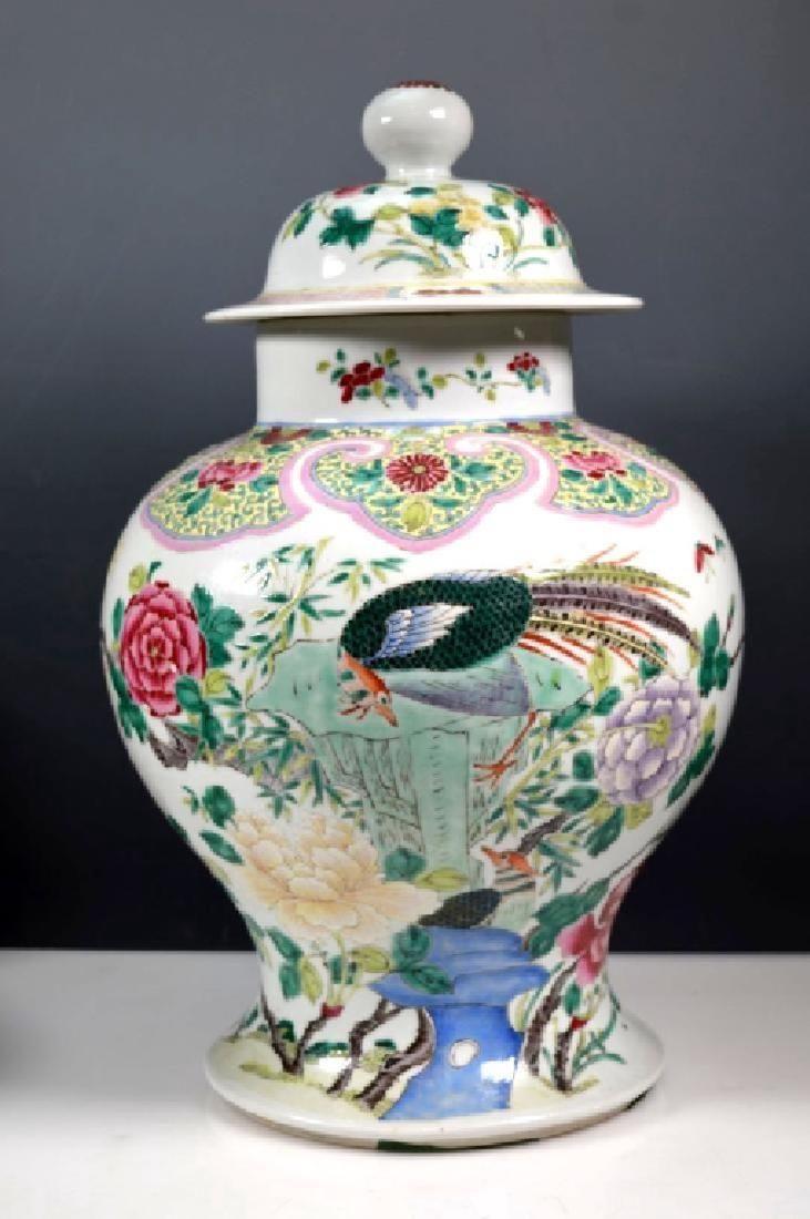 19th C Chinese Famille Rose Enameled Porcelain Jar