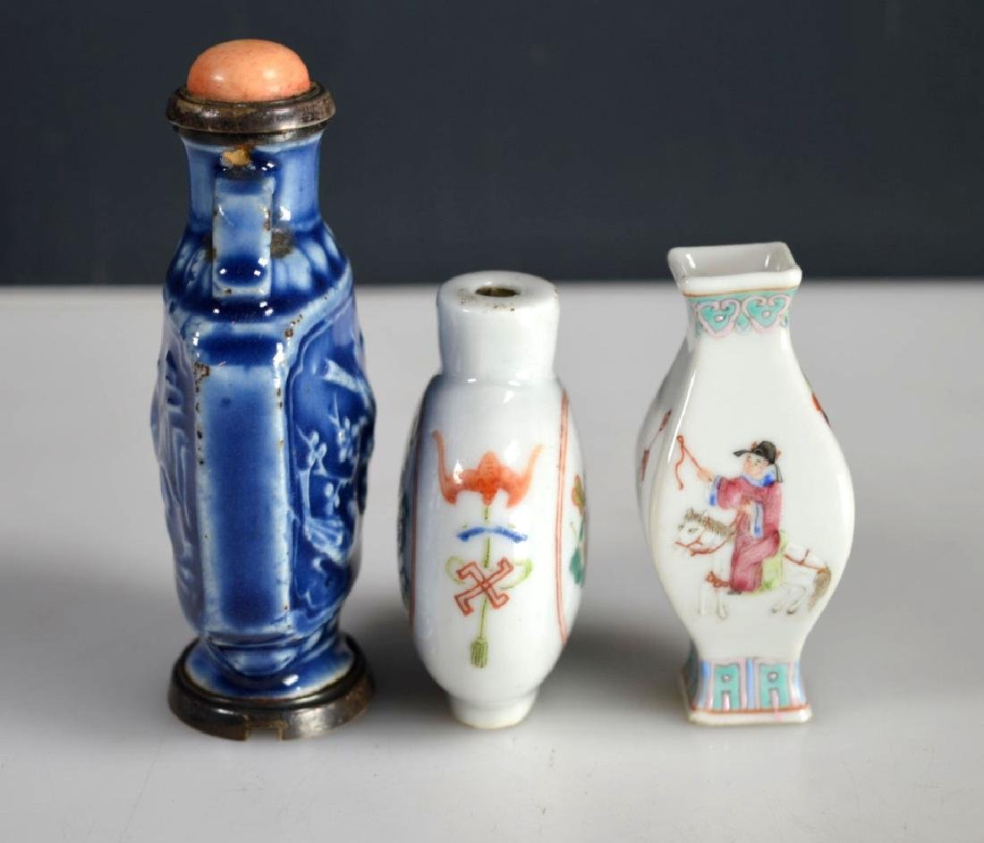2 Antique Chinese Snuff Bottles; 1 Miniature Vase - 4