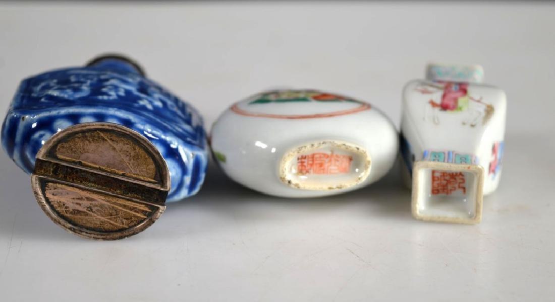 2 Antique Chinese Snuff Bottles; 1 Miniature Vase - 6