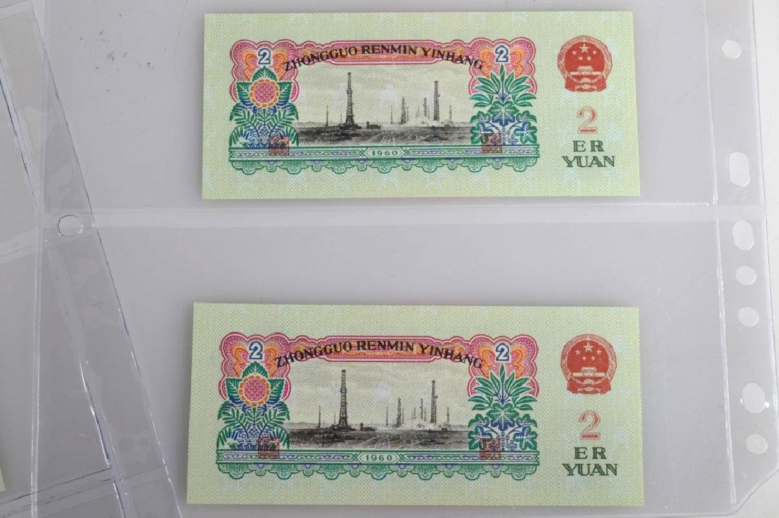 7 - Chinese 2 Yuan/Dollars from 1960 - 8