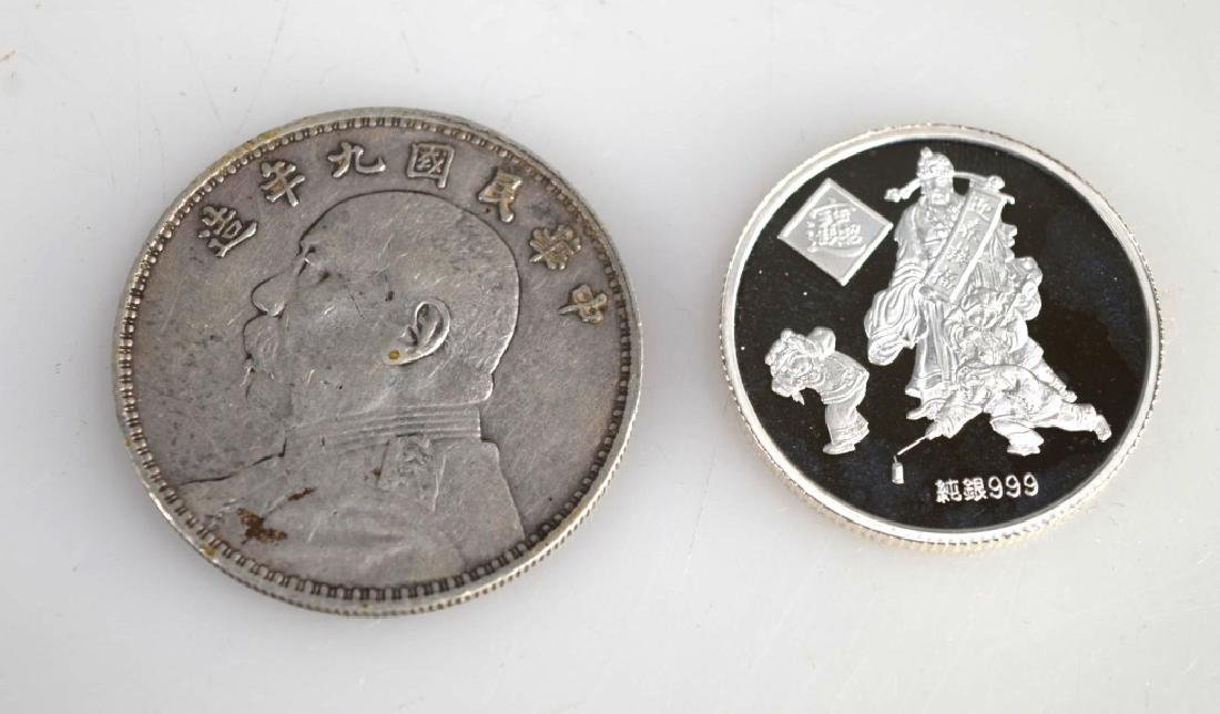 5 Pieces Chinese Silver; 136.6G - 2