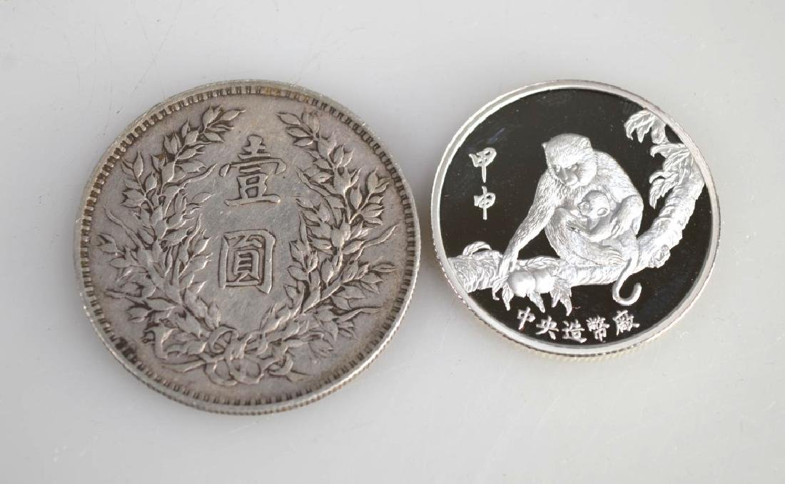 5 Pieces Chinese Silver; 136.6G - 3