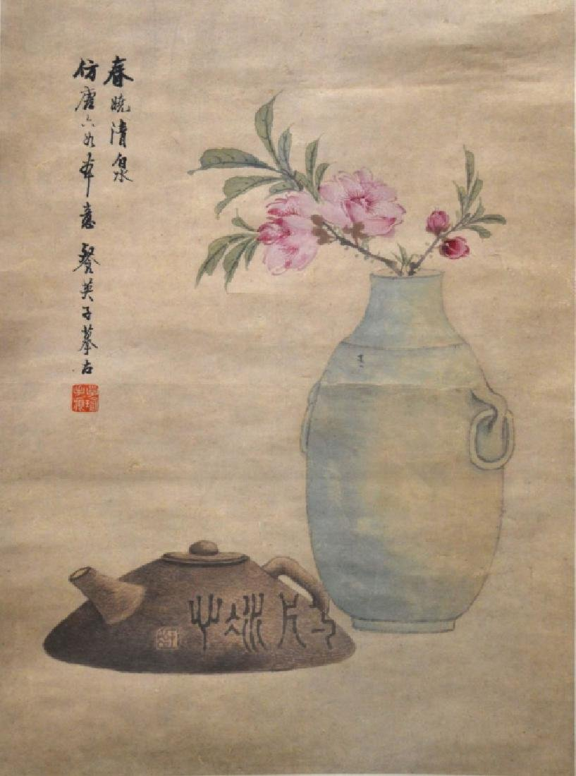 Chinese Ink Painting on Paper; Yixing Teapot