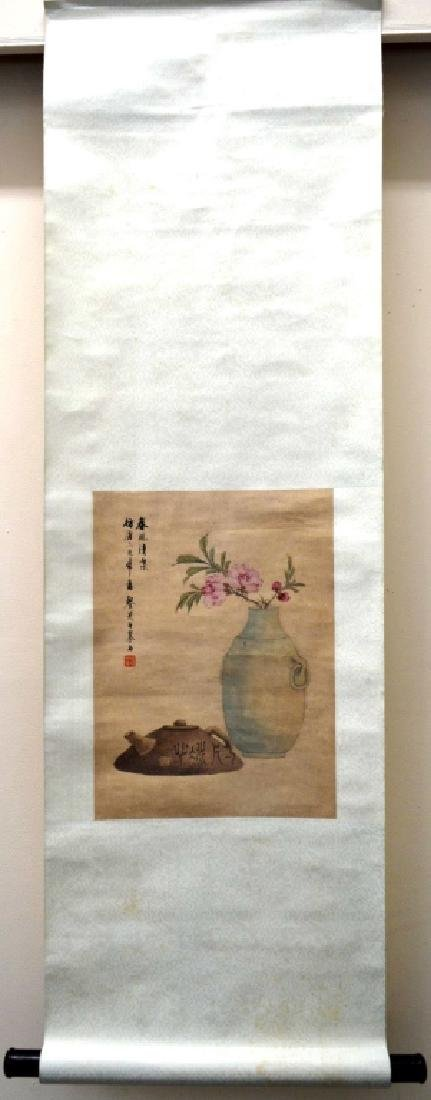 Chinese Ink Painting on Paper; Yixing Teapot - 2