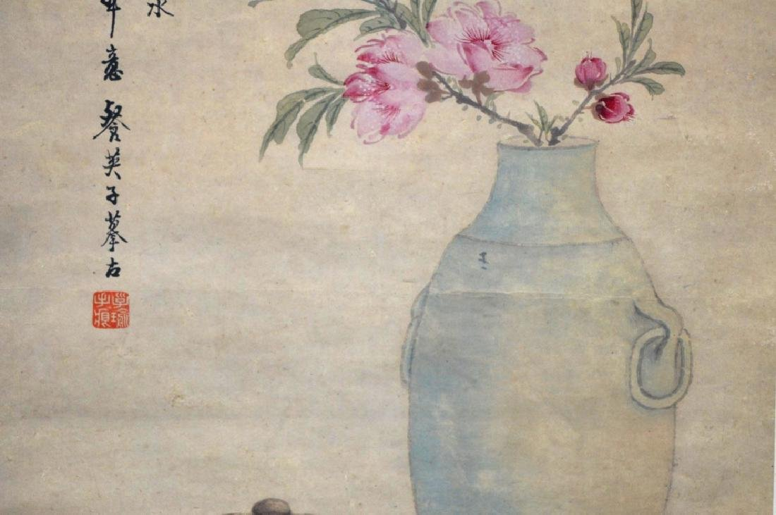Chinese Ink Painting on Paper; Yixing Teapot - 4