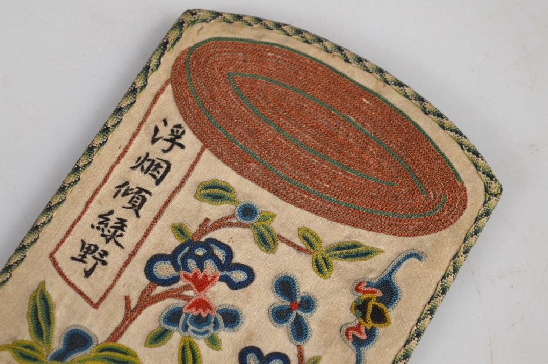 Fine Qing Chinese Silk Embroidered Mirror Case - 5